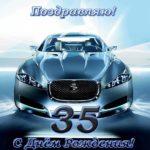 Открытка с днем рождения мужчине 35 скачать бесплатно на сайте otkrytkivsem.ru