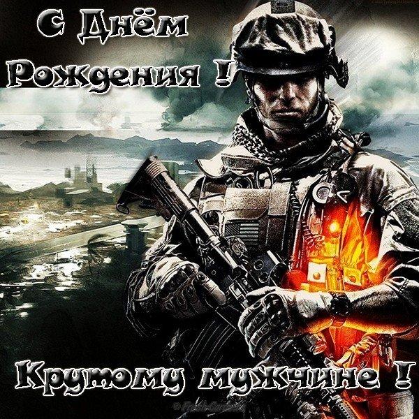 otkrytka s dnem rozhdeniya muzhchine cherno belaya