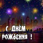 Открытка с днем рождения мужчине фейсбук скачать бесплатно на сайте otkrytkivsem.ru