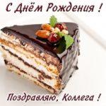 Открытка с днем рождения мужчине коллеге скачать бесплатно на сайте otkrytkivsem.ru
