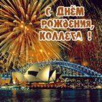 Открытка с днем рождения мужчине от коллектива скачать бесплатно на сайте otkrytkivsem.ru