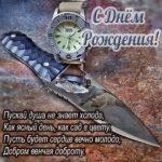 Открытка с днем рождения мужчине от мужчины скачать бесплатно на сайте otkrytkivsem.ru