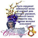 Открытка с днем рождения на 8 летие скачать бесплатно на сайте otkrytkivsem.ru