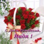 Открытка с днем рождения Надя скачать бесплатно на сайте otkrytkivsem.ru