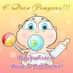 Открытка с днем рождения новорожденного скачать бесплатно на сайте otkrytkivsem.ru