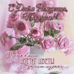Открытка с днем рождения подруге бесплатная скачать бесплатно на сайте otkrytkivsem.ru