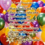 Открытка с днем рождения подруге с пожеланиями скачать бесплатно на сайте otkrytkivsem.ru