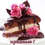 Открытка с днем рождения приятелю скачать бесплатно на сайте otkrytkivsem.ru