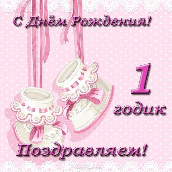 Поздравления маме с днем рождения дочке 2 года
