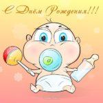 Открытка с днем рождения ребенку 1 месяц скачать бесплатно на сайте otkrytkivsem.ru