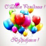 Открытка с днем рождения ребенку скачать бесплатно на сайте otkrytkivsem.ru