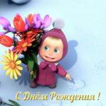 Открытка с днем рождения ребенку девочке скачать бесплатно на сайте otkrytkivsem.ru