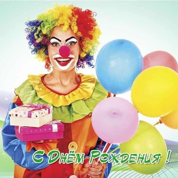 Открытка с днем рождения ребенок скачать бесплатно на сайте otkrytkivsem.ru