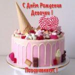 Открытка с днем рождения родителям девочки скачать бесплатно на сайте otkrytkivsem.ru