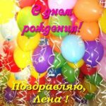 Открытка с днем рождения с именем Елена скачать бесплатно на сайте otkrytkivsem.ru
