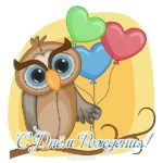 Открытка с днем рождения с совой скачать бесплатно на сайте otkrytkivsem.ru