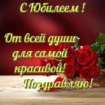 Открытка с днем рождения с юбилеем женщине скачать бесплатно на сайте otkrytkivsem.ru