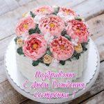 Открытка с днем рождения сестренка скачать бесплатно на сайте otkrytkivsem.ru