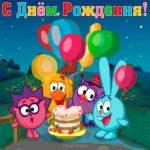 Открытка с днем рождения смешарики скачать бесплатно на сайте otkrytkivsem.ru