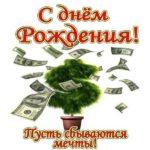 Открытка с днем рождения старшему брату скачать бесплатно на сайте otkrytkivsem.ru