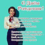 Открытка с днем рождения стюардессе скачать бесплатно на сайте otkrytkivsem.ru