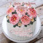 Открытка с днем рождения сына маме скачать бесплатно на сайте otkrytkivsem.ru