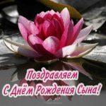 Открытка с днем рождения сына женщине скачать бесплатно на сайте otkrytkivsem.ru