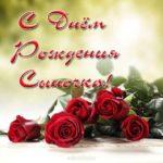 Открытка с днем рождения сыночка для мамы скачать бесплатно на сайте otkrytkivsem.ru