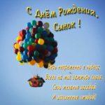Открытка с днем рождения сыну от матери скачать бесплатно на сайте otkrytkivsem.ru