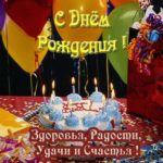 Открытка с днем рождения торт со свечами скачать бесплатно на сайте otkrytkivsem.ru