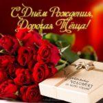 Открытка с днем рождения тёще скачать бесплатно на сайте otkrytkivsem.ru