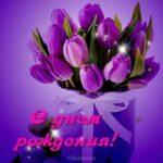 Открытка с днем рождения тюльпаны женщине скачать бесплатно на сайте otkrytkivsem.ru