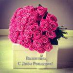 Открытка с днем рождения Валентина скачать бесплатно на сайте otkrytkivsem.ru