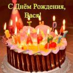 Открытка с днем рождения Вася скачать бесплатно на сайте otkrytkivsem.ru