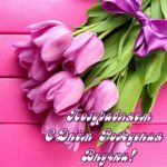 Открытка с днем рождения внучки для бабушки скачать бесплатно на сайте otkrytkivsem.ru
