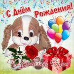 Открытка с днем рождения внука скачать бесплатно на сайте otkrytkivsem.ru