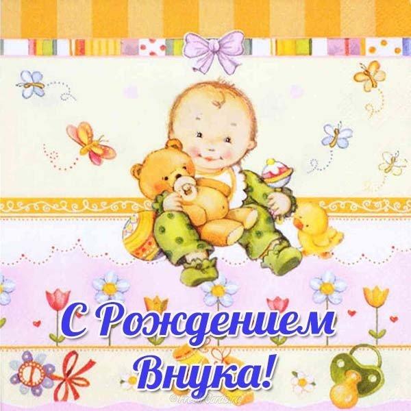 Поздравительная открытка бабушке с днем рождения внучке