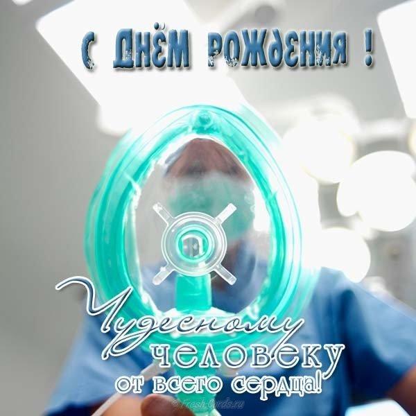 каролина поздравление с днем анестезиолога от зайки камеры
