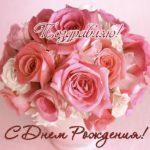 Открытка с днем рождения женщине бесплатная скачать бесплатно на сайте otkrytkivsem.ru