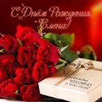 Открытка с днем рождения женщине именная Елена скачать бесплатно на сайте otkrytkivsem.ru