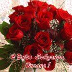 Открытка с днем рождения женщине Оксана скачать бесплатно на сайте otkrytkivsem.ru