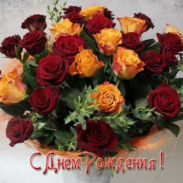 Открытка с днем рождения женщине онлайн бесплатно скачать бесплатно на сайте otkrytkivsem.ru