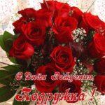 Открытка с днем рождения женщине подружке скачать бесплатно на сайте otkrytkivsem.ru