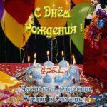 Открытка с днем рождения женщине своими словами скачать бесплатно на сайте otkrytkivsem.ru