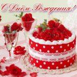 Открытка с днем рождения женщине торт скачать бесплатно на сайте otkrytkivsem.ru