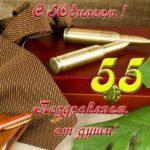 Открытка с днем рождения женщине юбилей 55 скачать бесплатно на сайте otkrytkivsem.ru