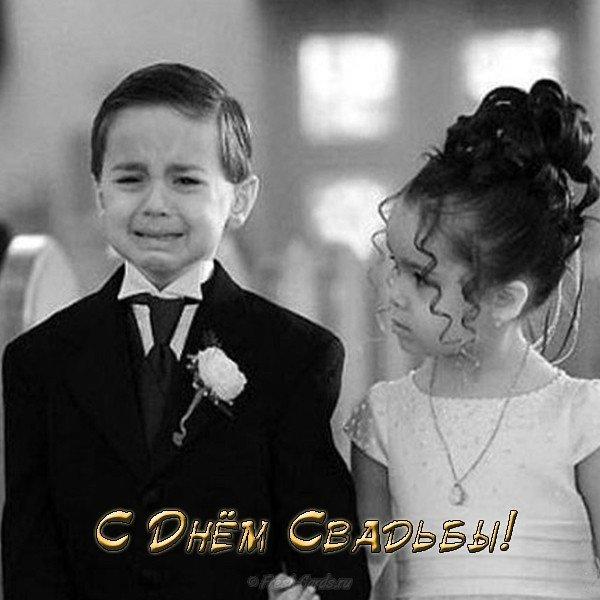 otkrytka s dnem svadby prikolnaya skachat besplatno