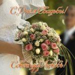 Открытка с днем свадьбы с поздравлением картинка скачать бесплатно на сайте otkrytkivsem.ru