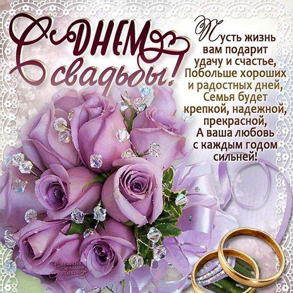 Скутер приколы, открытки свадебные пожелания