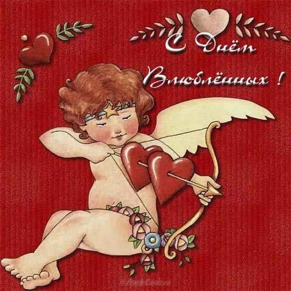 otkrytka s dnem svyatogo valentina dlya druzey